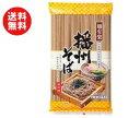 【送料無料】麺有楽 播州そば 480g×15袋入 ※北海道・沖縄・離島は別途送料が必要。