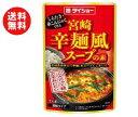 送料無料 ダイショー 宮崎辛麺風スープの素 120g×40袋入 ※北海道 沖縄 離島は別途送料が必要。