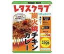 ショッピングカレー 送料無料 ハチ食品 レタスクラブ コラボシリーズ 香ばし炭火焼チキンカレー 230g×20(10×2)袋入 ※北海道・沖縄・離島は別途送料が必要。