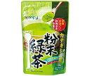 ショッピングスプーン 送料無料 カンピー カテキン粉末緑茶(スプーン付き) 40g×6袋入 北海道・沖縄・離島は別途送料が必要。