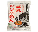 送料無料 桜井食品 ベジタリアンの豆乳ピリ辛めん 138g×20袋入 ※北海道・沖縄・離島は別途送料が必要。