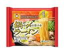 ショッピング鍋 送料無料 東洋水産 鍋の〆に食べるラーメン 70g×10個入 北海道・沖縄・離島は別途送料が必要。