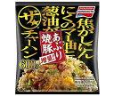 送料無料 【冷凍商品】味の素 ザ・チャーハン 600g×12袋入 北海道・沖縄・離島は別途送料が必要。