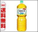 【送料無料】コカコーラ 爽健美茶 2Lペットボトル×6本入 ※北海道・沖縄・離島は別途送料が必要。 20P03Dec16