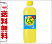 【送料無料】【2ケースセット】サントリー CCレモン リフレッシュゼロ 500mlペットボトル×24本入×(2ケース) ※北海道・沖縄・離島は別途送料が必要。