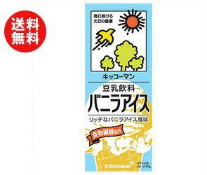 【送料無料】キッコーマン 豆乳飲料 バニラアイス...の商品画像