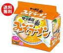 送料無料 サンヨー食品 サッポロ一番 みそラーメン 5食パック×6個入 ※北海道 沖縄 離島は別途送料が必要。