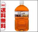 【送料無料】コカコーラ からだすこやか茶W【特定保健用食品 特保】 1.05Lペットボトル×12本入 ※北海道・沖縄・離島は別途送料が必要。