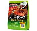 送料無料 ダイショー ステーキソース 和風おろし醤油 (47g×2)×20袋入 北海道・沖縄・離島は別途送料が必要。