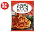 送料無料 キューピー あえるパスタソース ミートソース 完熟トマト仕立て (80g×2袋)×6袋入 ※北海道・沖縄・離島は別途送料が必要。