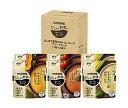 送料無料 カゴメ だしまで野菜のおいしいスープ アソートセット (3種×2袋)×1箱入 ※北海道・沖縄・離島は別途送料が必要。