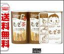 【送料無料】和光堂 元気っち むぎ茶125ml紙パック×18(3P×6)本入 ※北海道・沖縄・離島は別途送料が必要。
