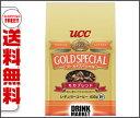 【送料無料】【2ケースセット】UCC ゴールドスペシャル モカブレンド400g袋×12(6×2)袋入×(2ケース) ※北海道・沖縄・離島は別途送料が必要。