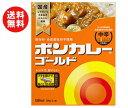 【送料無料】【2ケースセット】大塚食品 ボンカレーゴールド 中辛 180g×30個入×(2ケ