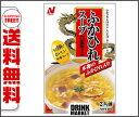 【送料無料】ニチレイ ふかひれスープ100g×40個入 ※北海道・沖縄・離島は別途送料が必要。