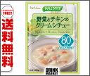 【送料無料】ハウス食品 やさしくラクケア 野菜とチキンのクリームシチュー80kcal 200g×30個入 ※北海道・沖縄・離島は別途送料が必要。
