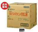 送料無料 ミツカン 山吹 20L×1個入 ※北海道・沖縄・離島は別途送料が必要。