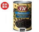 【送料無料】リードオフジャパン(株) S&W ブルーベリー 4号缶 425g×12個入 ※北海道・沖縄・離島は別途送料が必要。