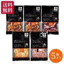 創夢 三國推奨かみふらのポークサガリ& 焼肉5個【送料無料(他商品との同梱不可)】