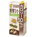 1本あたり約¥164(税抜)!管理栽培大豆を使用し飲みやすく仕上げた健康飲料!【5月25日10時までエントリーで全品ポイント10倍】マルサン 麦芽コーヒーカロリー50%オフ 1L 1ケース(6本入)