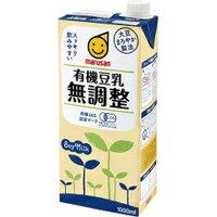 マルサン 有機豆乳 無調整 1L(1000ml) 1ケース6本