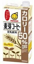 マルサン 豆乳飲料 麦芽コーヒー カロリー50%オフ 1L(1000ml) 1ケース6本