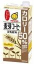 マルサン 豆乳飲料 麦芽コーヒー カロリー50%オフ 1L(1000ml) 1ケース6本 02P03Dec16