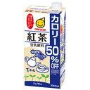 【送料無料】マルサン 豆乳飲料 紅茶 カロリー50%オフ 1L(1000ml) 1ケース6本×2ケース
