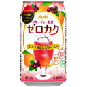 アサヒビール ゼロカク カシスオレンジ テイスト 350ml缶 1ケース24本の画像