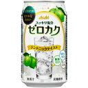 アサヒビール ゼロカク ジントニック テイスト 350ml缶 1ケース24本の画像