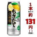 アサヒビール もぎたて 新鮮グレープフルーツ 500ml缶 1ケース24本 02P03Dec16