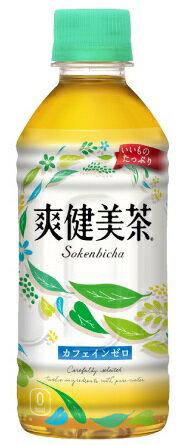 コカ・コーラ 爽健美茶(そうけんびちゃ)カフェインゼロ 300ml PET 1ケース 24…...:drink-senmonten:10006049