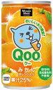 【送料無料】コカコーラ社 ミニッツメイド Qoo(クー)みかん 160ml缶 1ケース 30本