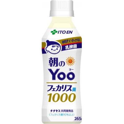 伊藤園 朝のYoo(朝のヨー) 265mlPET...の商品画像