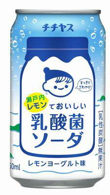 伊藤園 チチヤス 瀬戸内レモン で おいしい 乳酸菌 ソーダ 350ml缶 1ケース24本×2ケース