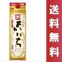 【送料無料・あす楽】 宝酒造 よかいち 米焼酎 25度 1.8L パック 1ケース(6本入)