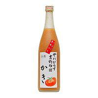 【北岡本店・奈良地酒・リキュール】北岡本店(やたがらす) 吉野物語 柿(かき) 720ml瓶 1本 601355