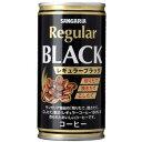 サンガリア レギュラーブラック 190g 1ケース30本×2ケース 02P03Dec16