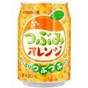 【あす楽対象商品!!】サンガリア つぶみ オレンジ 280g 1ケース24本 02P03Dec16