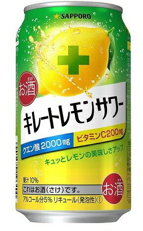 サッポロビール キレートレモン サワー 350m...の商品画像