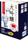 【送料無料】小西酒造株式会社 白雪 大吟醸 日本酒 3L入り スリムBOX 1ケース(4本入