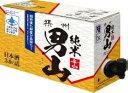 小西酒造 摂州男山 辛口純米酒 日本酒 3L入り スリムバックインBOX(コック付き) 1本