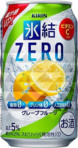 【あす楽対象商品!!】キリン 氷結(R)ZERO(氷結ゼロ) グレープフルーツ 350ml 1ケース24本×2ケース