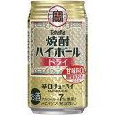 【あす楽対象商品!!】宝酒造株式会社 焼酎ハイボール ドライ 350ml 1ケース24本
