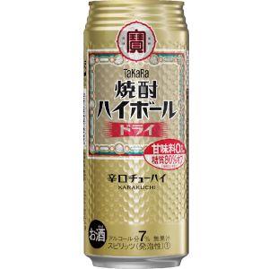 【あす楽対象商品!!】宝酒造株式会社 焼酎ハイボ...の商品画像