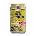【あす楽対象商品!!】宝酒造株式会社 焼酎ハイボール レモン 350ml 1ケース24本 02P03Dec16