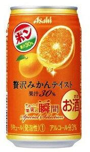 アサヒビール 株式会社 チューハイ テイスト