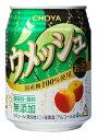 チョーヤ梅酒株式会社 ウメッシュ 250ml缶 1ケース24本 02P03Dec16