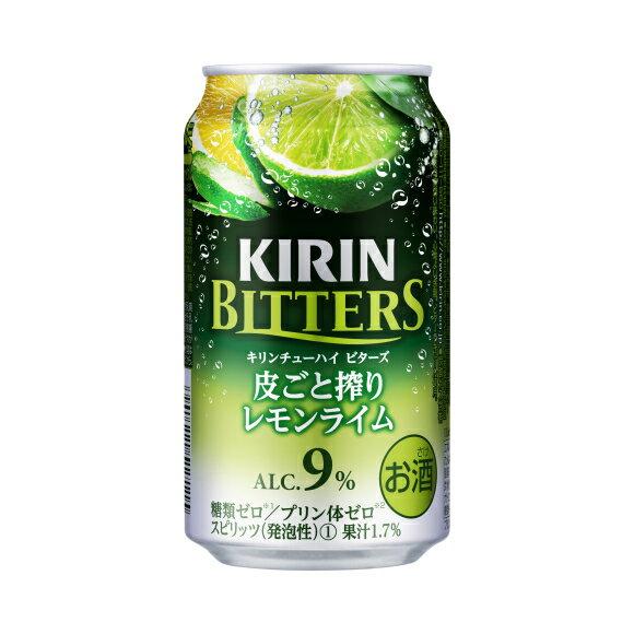 キリンビール株式会社 ビターズ 皮ごと搾りレモン...の商品画像