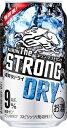 【あす楽・送料無料】キリンビール キリン・ザ・ストロング 超爽快ドライ(DRY) 350ml 1ケース24本×2ケース